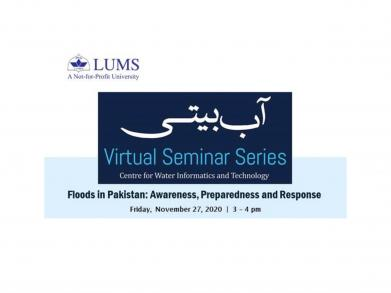 wit seminar floods in pakistan